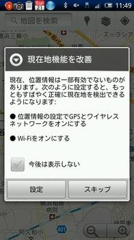 CAP201011211149.jpg