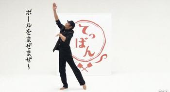 てっぱんダンス01.png