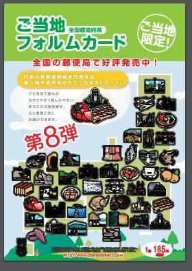 フォルムカード01.jpg