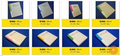 フォルムカード02.jpg
