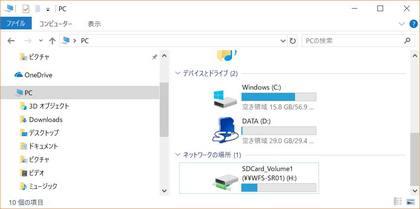 ポケドラ_06.jpg