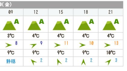 天気.png