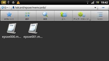 FPSE-ePSXe-00.png