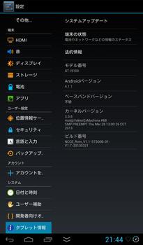 Screenshot_2013-04-06-21-44-20.png