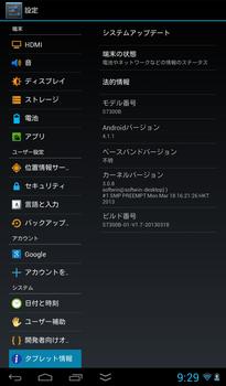 Screenshot_2013-04-07-09-29-42.png