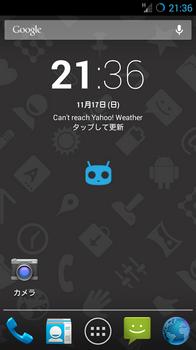 Screenshot_2013-11-17-21-36-10.png