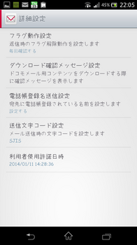 Screenshot_2014-01-23-22-05-04.png