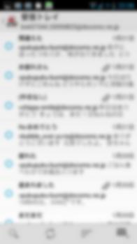 Screenshot_2014-01-23-22-06-26.png
