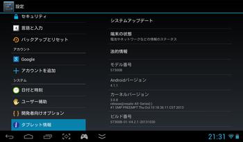 Screenshot_2014-02-08-21-31-18.png