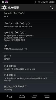 Screenshot_2014-07-25-20-35-47.png