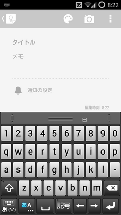 Screenshot_2014-08-24-08-22-16.png