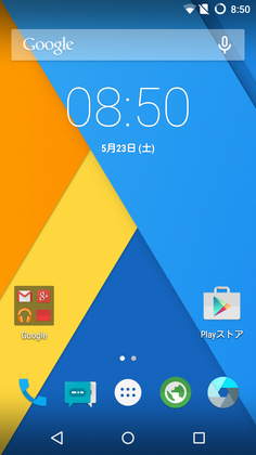 Screenshot_2015-05-23-08-50-38.png
