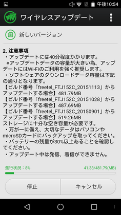 Screenshot_2016-05-26-22-54-07.png