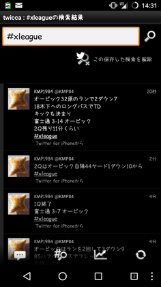 Screenshot_20180520-143140.png