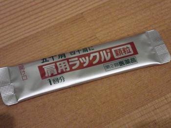 WG3_3283.JPG