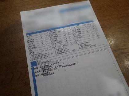 WG3_6946.JPG