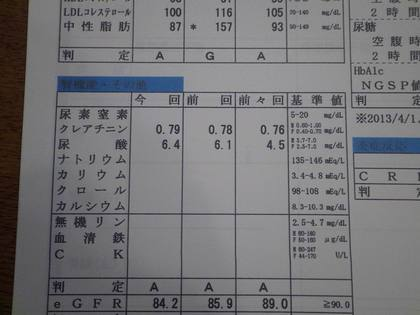 WG3_6950.JPG