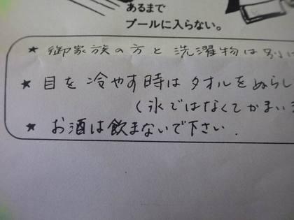 WG3_7127.JPG