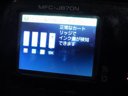 WG3_8267.JPG
