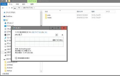 microSD-00.jpg