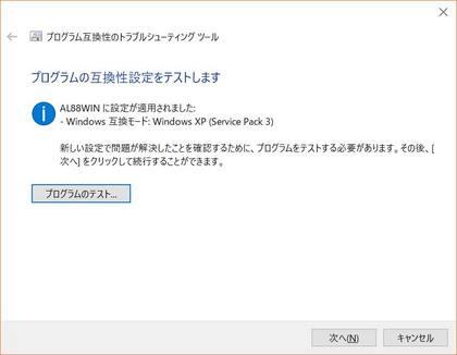 AL88_04.jpg