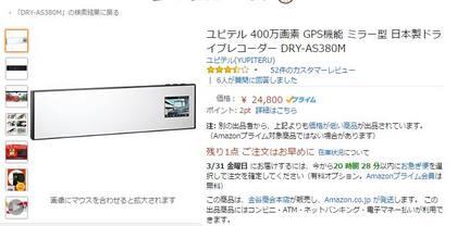 DRY-AS380M.jpg