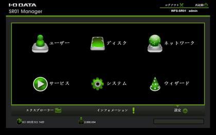 ポケドラ_00.jpg
