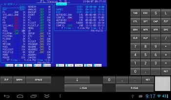 S7300_key-06.png