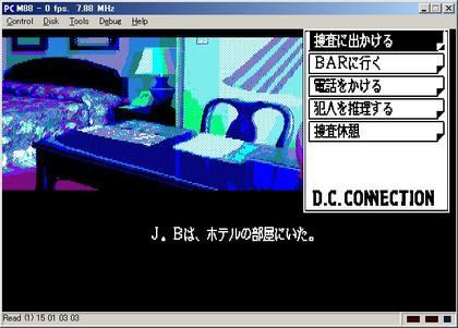 SK_PC88_03.jpg