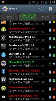 Screenshot_2013-01-27-19-14-07.png