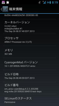 Screenshot_2013-09-27-08-19-48.png