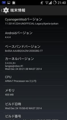 Screenshot_2014-12-26-21-40-07.png