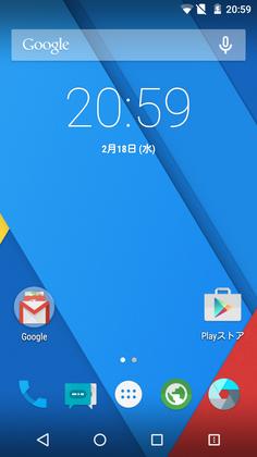 Screenshot_2015-02-18-20-59-49[1].png