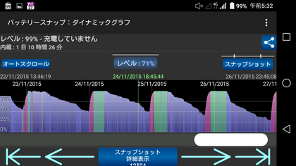 Screenshot_2015-11-27-05-32-57.png