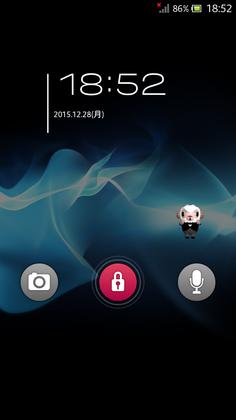 Screenshot_2015-12-28-18-52-58.png