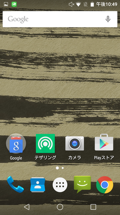 Screenshot_2016-05-26-22-49-14.png