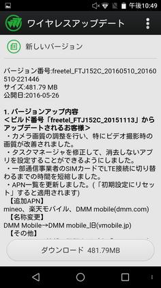Screenshot_2016-05-26-22-49-41.png