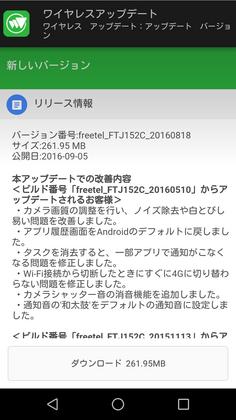 Screenshot_2016-09-07-20-42-17.png