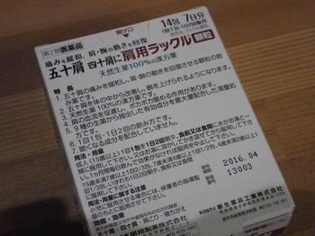 WG3_3282.JPG