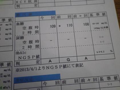 WG3_6953.JPG