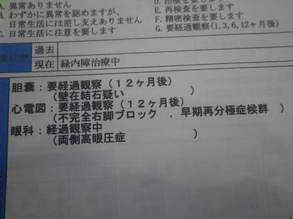 WG3_6956.JPG