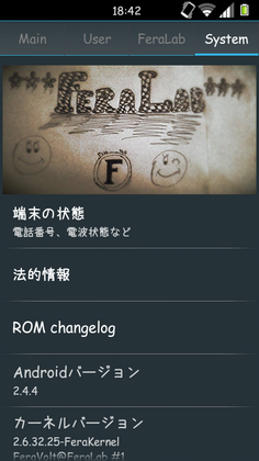 screenshot-1412502134038.png